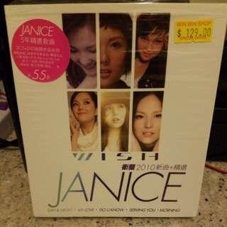 衛蘭 Janice Wish CD