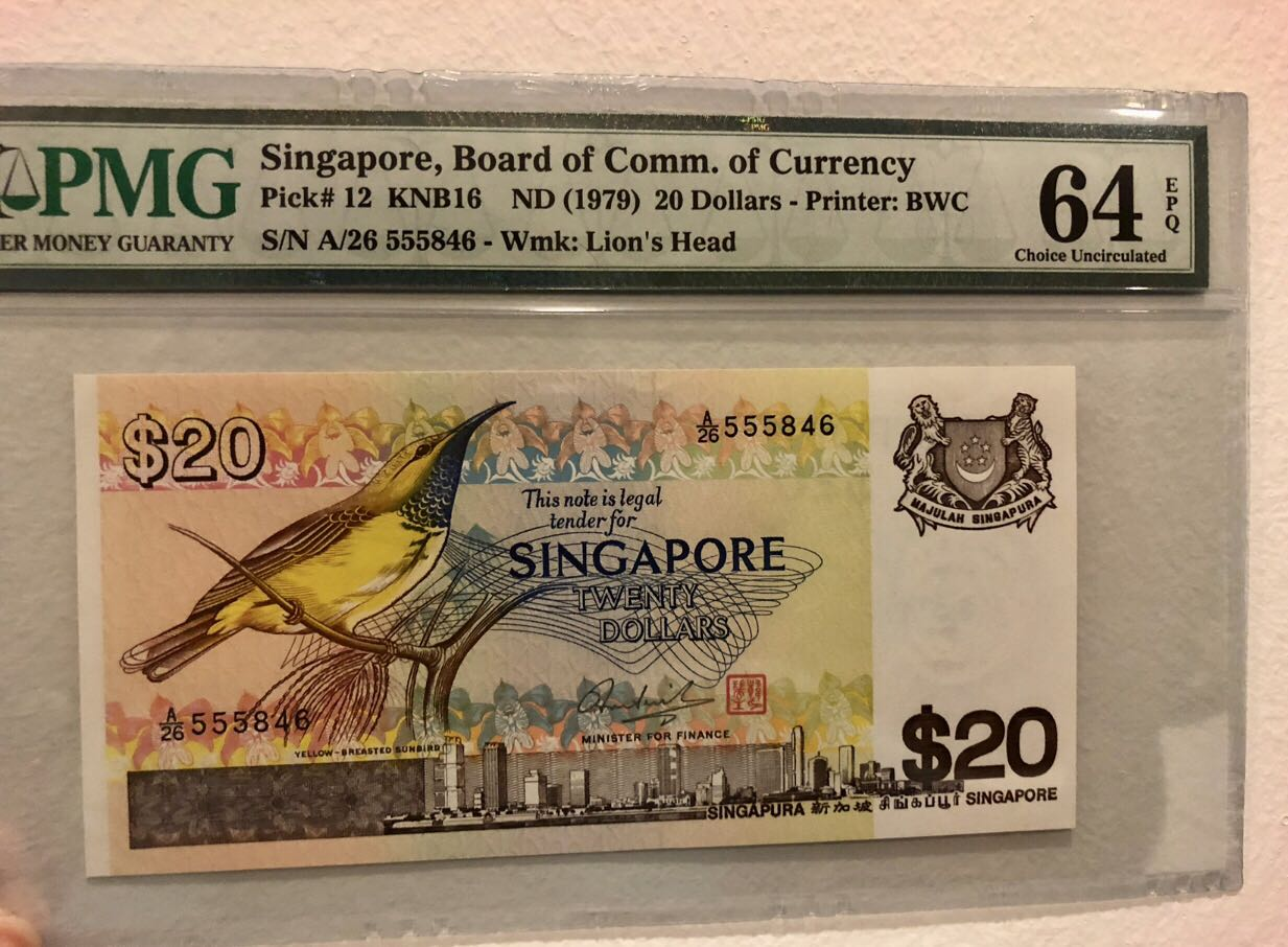 $20 Bird Series PMG 64EPQ Singapore Banknote