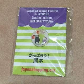熊本熊 X Hello Kitty Pin (Limited edition)