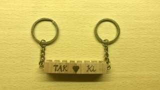 白色情人節 木製LEGO積木鎖匙扣 情侶裝