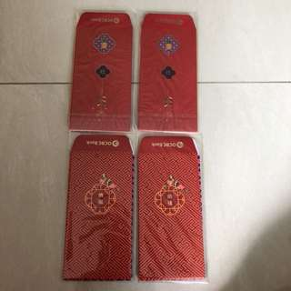 OCBC red packets