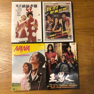Brand new Korea movie bundle 1 for sale