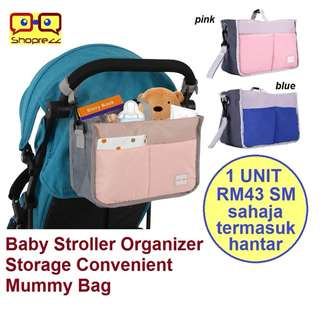 Baby Stroller Organizer Storage Convenient Mummy Bag