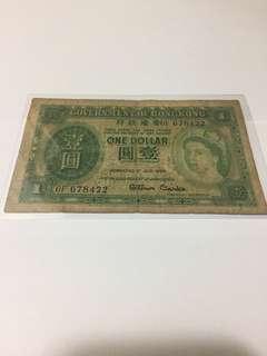 女皇1959年香港政府$1。歷史久遠