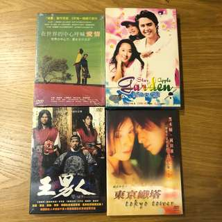 Brand new Korea movie bundle 3 for sale