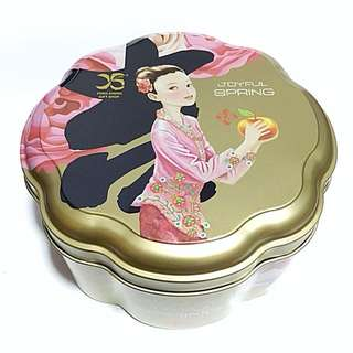Yong Sheng Gift Shop Joyful Spring Metal Container