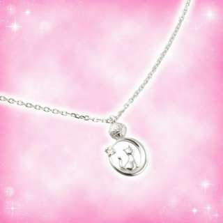 [PO] Sailor Moon Luna USJ Limited Silver Necklace