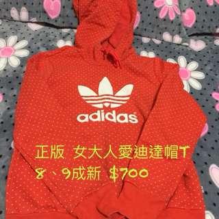 🚚 Adidas帽踢
