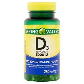 維他命D3 5000IU 250粒 vitamin