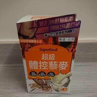 樂道 日邦 超級 體控 藜麥 20包 有6盒