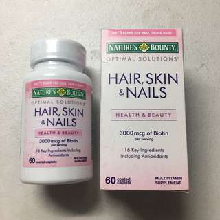 HAIR, SKIN, AND NAILS SUPPLEMENT