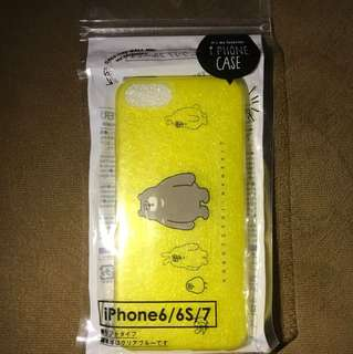 Iphone Case 6/6S/7