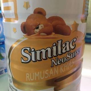 similac neosure 850g