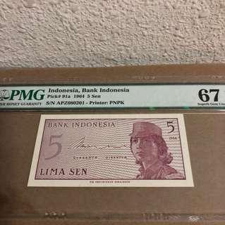 Indonesia 1964 5 Sen PMG 67 EPQ