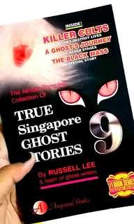 TRUE GHOST STORIES [ BOOK 9 ]