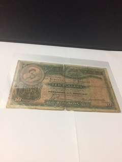 平售1947年香港上海匯豐銀行$10