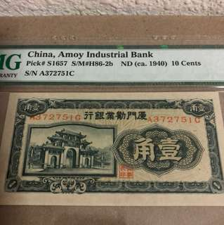 China Amoy Industrial Bank 10 cents PMG 66EPQ