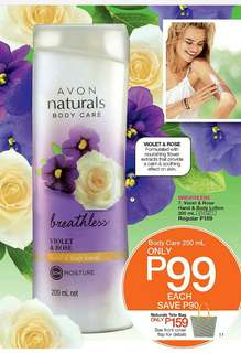 NATURALS BREATHLESS VIOLET & ROSE HAND & BODY LOTION 200 ML