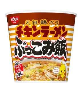日本 元袓雞雜燴飯