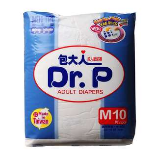 Dr. P Basic Adult Diapers Size M (Bundle of 4)