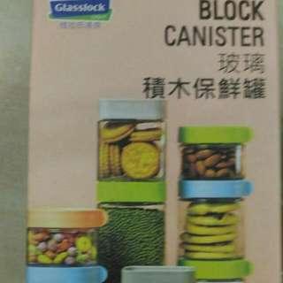 玻璃積木保鮮罐