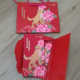 Red Packets or Ang Bao - Limited Edition