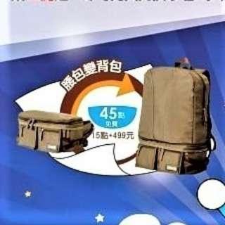 🚚 [有實拍圖] 哆啦A夢神奇百寶袋 腰包變背包 2010年夢時代限定滿額集點