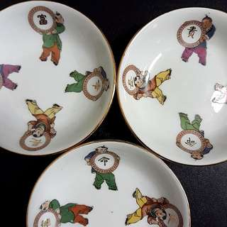 Vintage 1950s China Liling (醴陵) Kung Fu Boys Porcelain Condiment / Sauce Dish / Plates