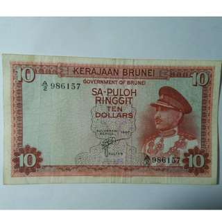 SA-PULOH RINGGIT/ TEN DOLLARS BRUNEI FIRST SERIES