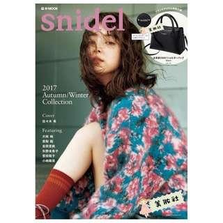 『 Snidel 』2017 秋 & 冬 (黑色拉鍊兩用包 連 肩帶) ($78)