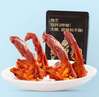 四川大辣鴨鎖骨 熟食小吃 絕味 16g一包