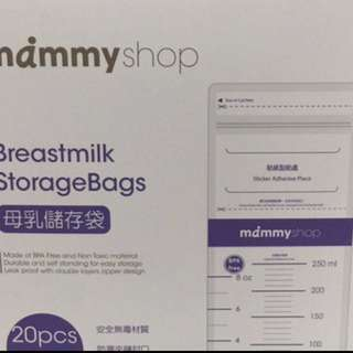 MommyShop站立式母乳儲存袋 母乳冷凍袋