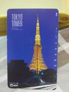 Japan Telephone Card