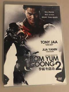 Tom Yum Goong 2, Romance of The Three Kingdoms XI