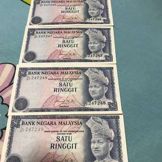 Malaysia First Series RM1!