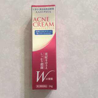 Bankyo Medical Acne Cream