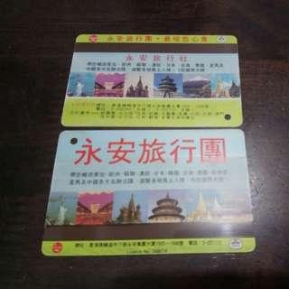 📣包郵📮地鐵車票~成人單程兩張(永安旅行社)