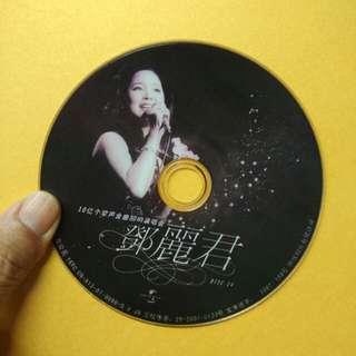 """只有CD """"邓丽君"""