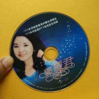 只有CD 邓丽君