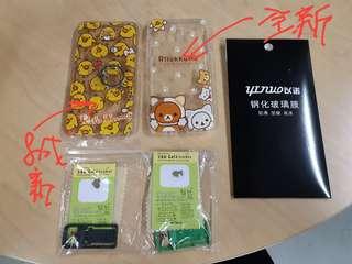 Samsung J5 Prime 手機殼連玻璃Mon貼