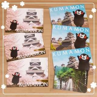 熊本熊 名信片❤Kumamon Post Card
