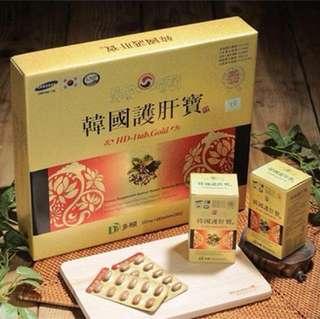 韓國護肝寶