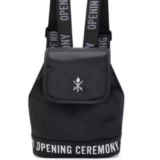 Open ceremony backpack
