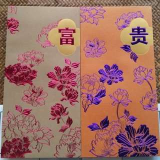 6 pcs + Pouch Frasers Property 2018 Floral Red Packet / Ang Bao Pao Pow Pau