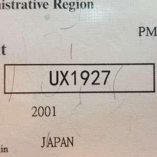車牌 UX1927