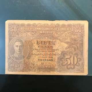⭐️ Rare First Prefix! 1941 Malaya King George 50 Cents, First Prefix A/1 919940 ⭐️