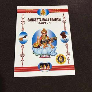 *New* SANGEETA BAALA PAADAM - Carnatic Music Book- beginner level 1 ( English)