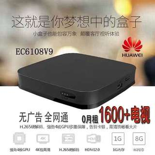 HUA WEI TV BOX