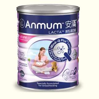 Anmum™安滿™LACTA™授乳期奶粉800克