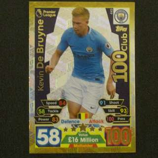 最新 17/18 Match Attax 100 Club - Kevin DE BRUYNE #Manchester City 曼城